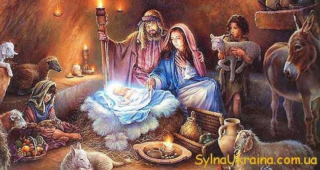 Різдво Христове (25 грудня)