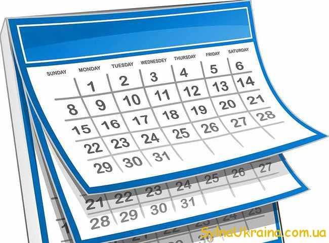 календар на стіні