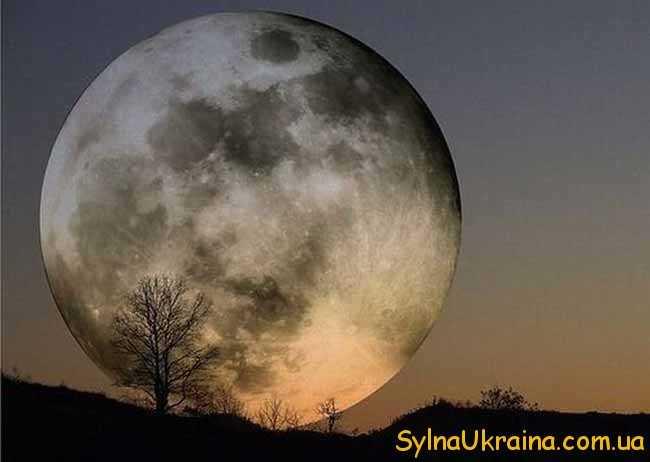 красива місяць
