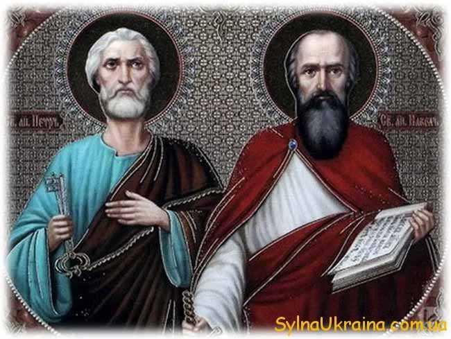 День Петра та Павла