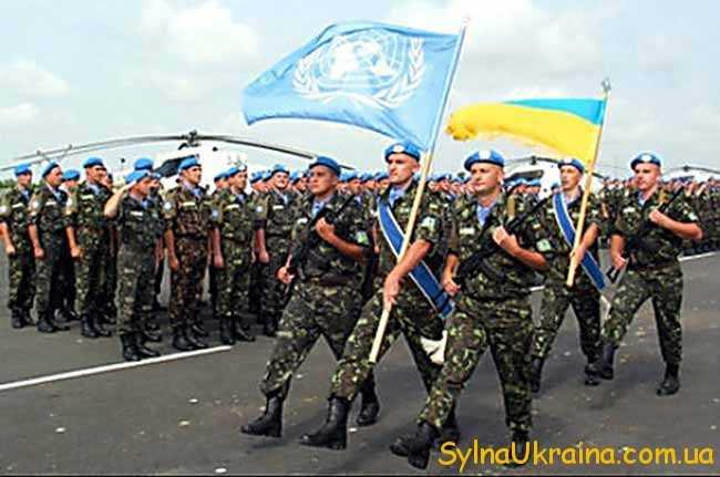 Міжнародний день миротворця