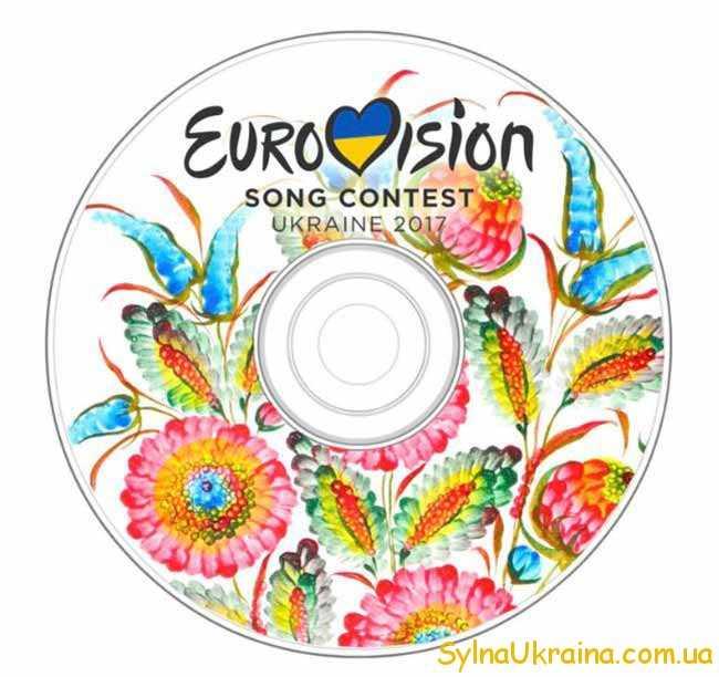 символіка Євробачення