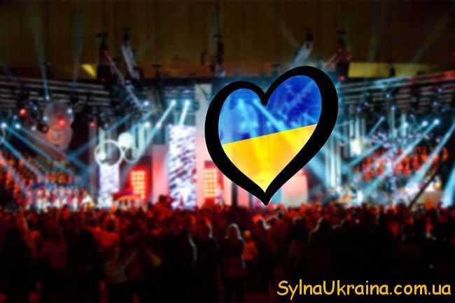 Відбір на Євробачення 2017 Україна