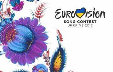 Євробачення 2017 в Україні