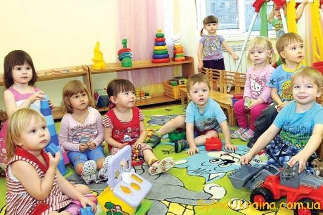 дітки в садочку