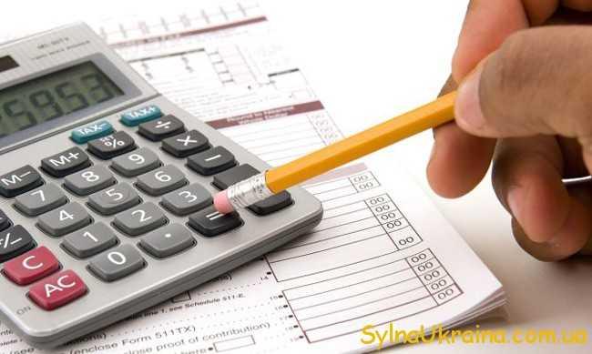 калькулятор і розрахунки