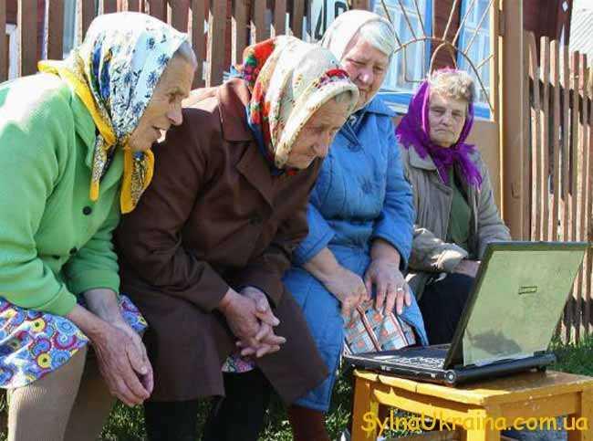 бабусі запалюють!