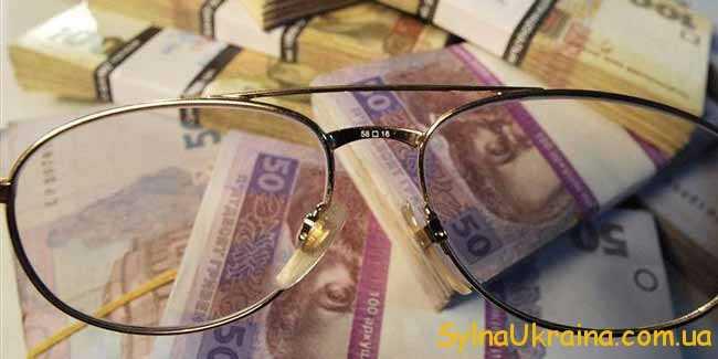 окуляри і гроші
