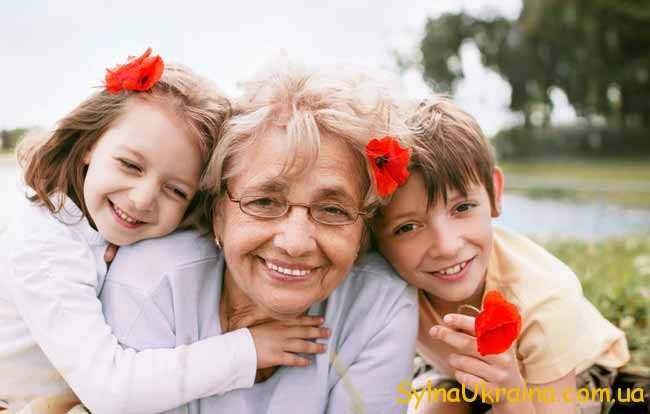бабуся і онуки