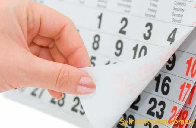 рука гортає календар
