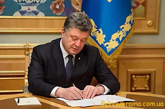 Президент підписує закон