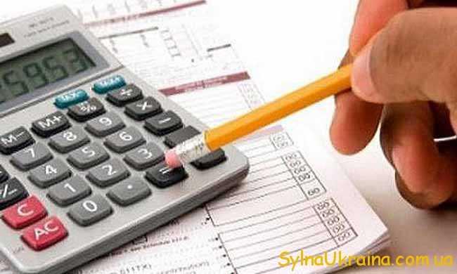 розрахунки на калькуляторі
