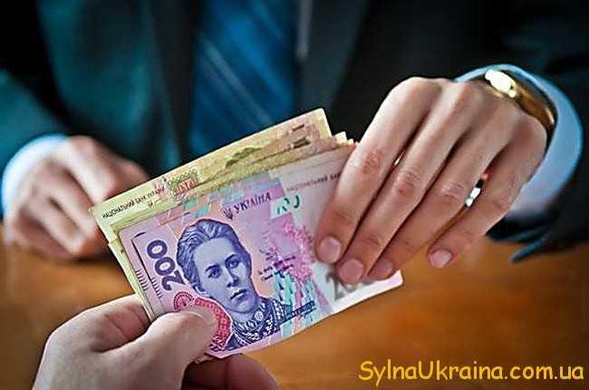 гроші і руки
