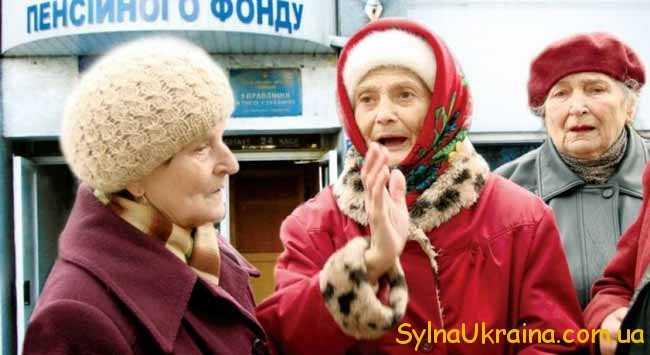 бабусі розмовляють
