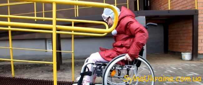 інвалід-візочник
