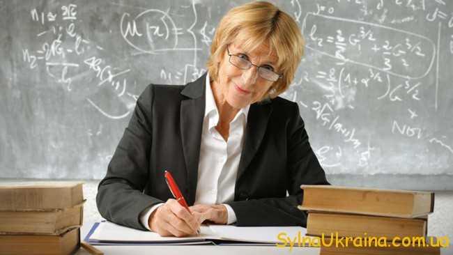 вчитель на роботі