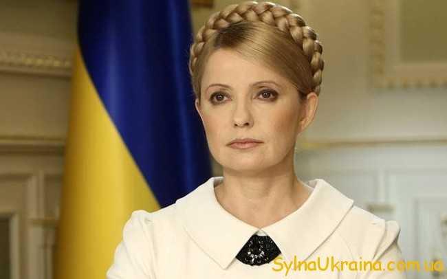 Ю.Тимошенко