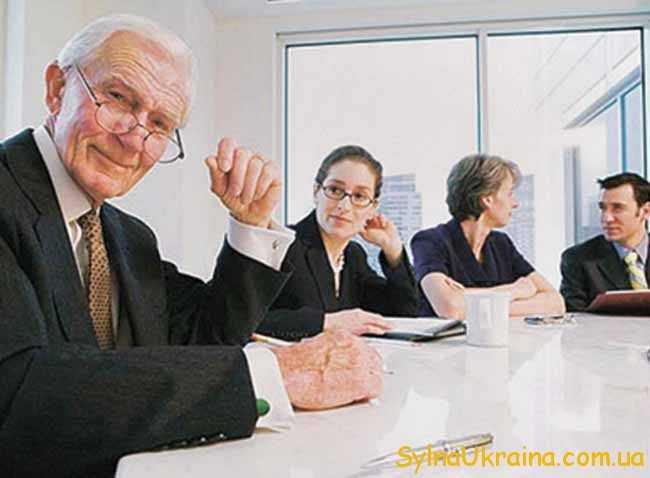 Розрахунок пенсій працюючим пенсіонерам