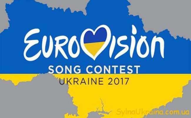 логотип Євробачення