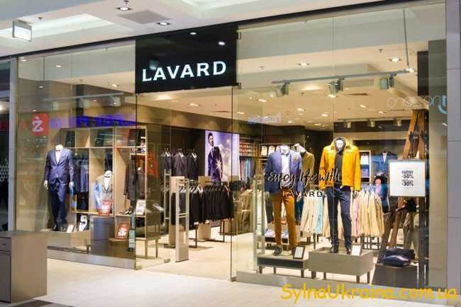 Закупи одягу в Польщі