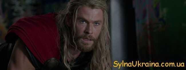 Тор 3: Рагнарок (Thor: Ragnarök)