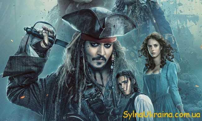 «Пірати Карибського моря: Помста Салазара»