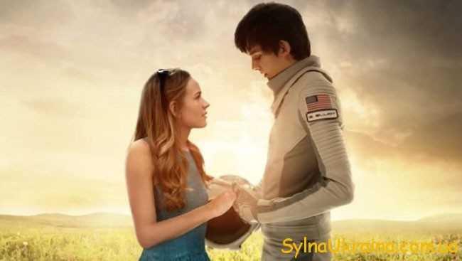 історія кохання – «Космос між нами»