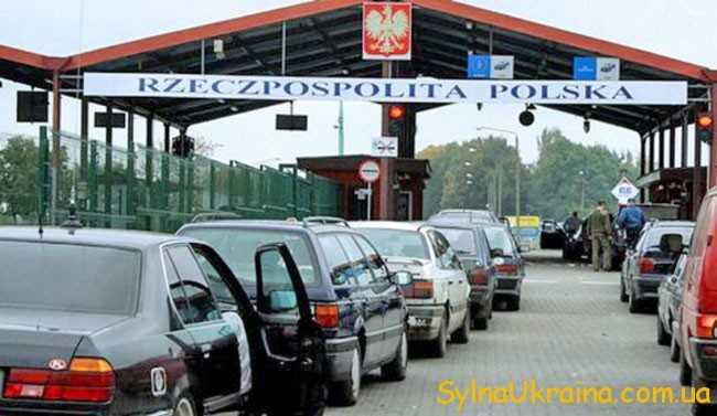 Поїдки в Польщу кожні 5 діб