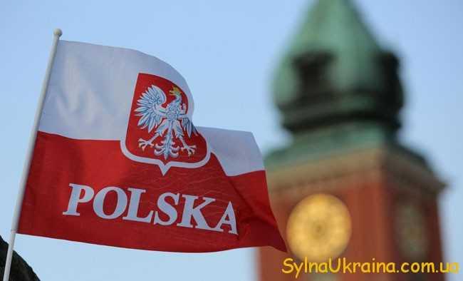 Чому вибирають Польщу