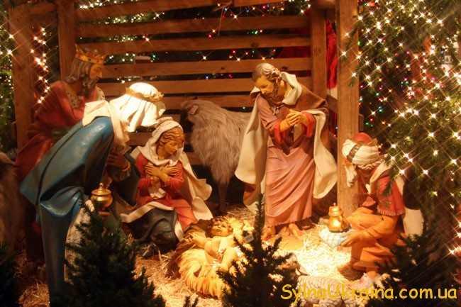 святкування Різдва Христового поляками