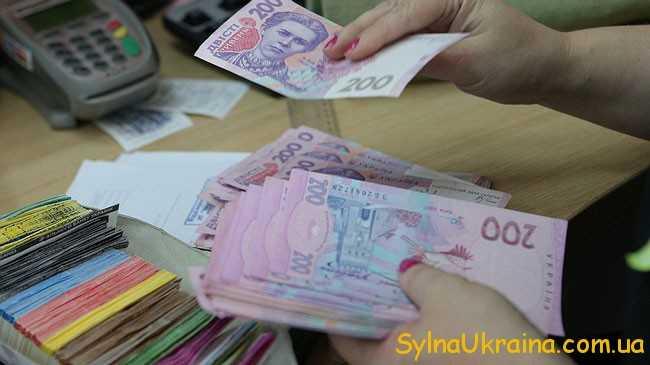 про поступове збільшення заробітної плати
