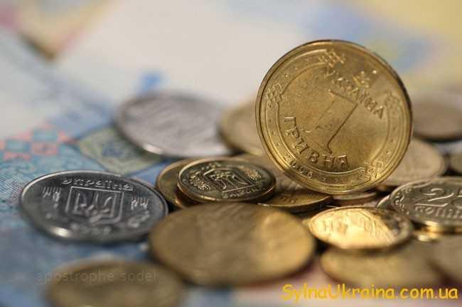 Як зміниться сума до сплати у новому році