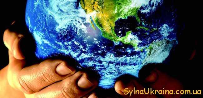 Природний елемент року-земля
