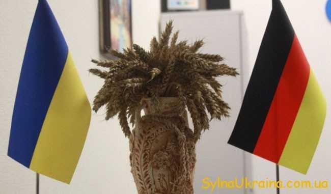 2018 рік оголошено роком німецької мови в Україні