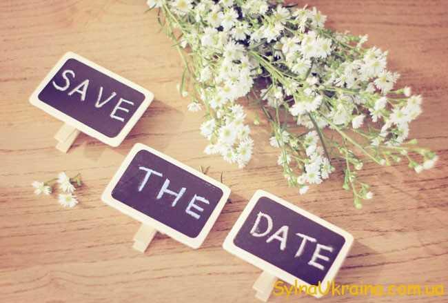 Чи варто грати весілля у високосному 2018 році