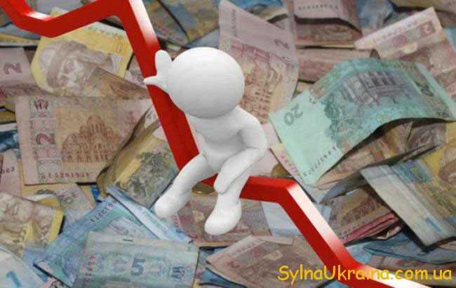 Добробут народу залежить від економічного благополуччя країни