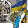 на основі вказівок МВФ