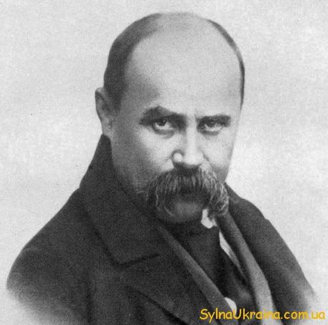 день пам'яті великого Кобзаря – Тараса Григоровича Шевченко