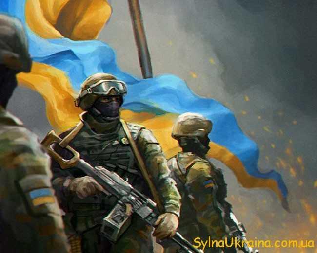 свято відзначатимуть захисники України