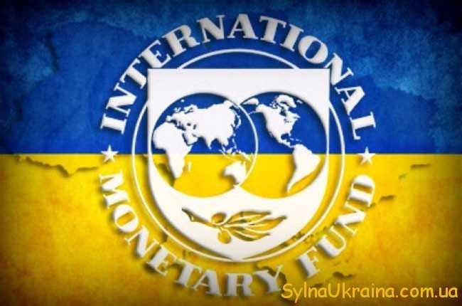 Які вказівки дають представники МВФ?