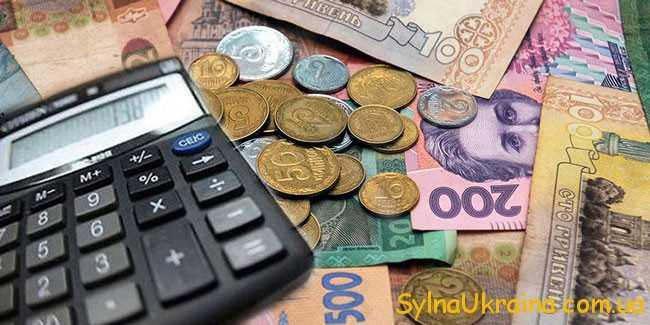 якою буде мінімальна заробітна плата в 2018 році в Україні