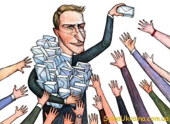Недоліки підвищення мінімальної зарплатні