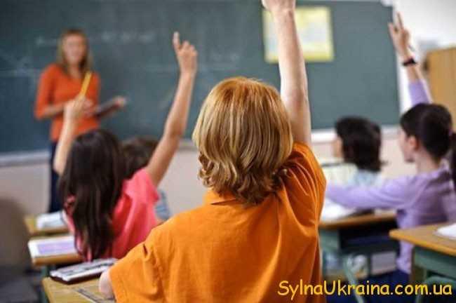 Навчання – це складний та важливий період у житті кожної людини