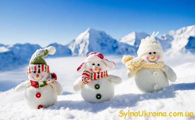 зимові канікули
