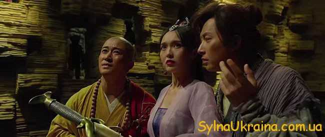 серіал Китайська одіссея