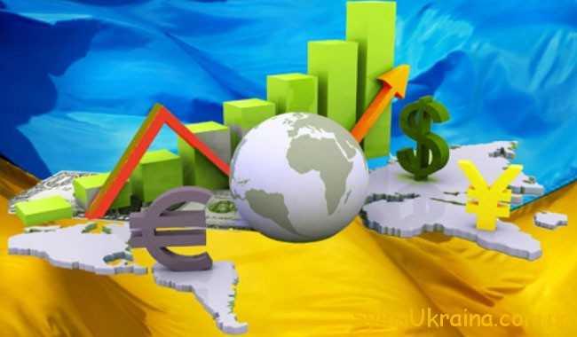 Україна знаходиться у складному економічному становищу