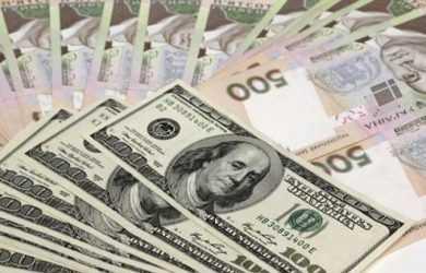 яким буде курс долара в Україні в 2018 році