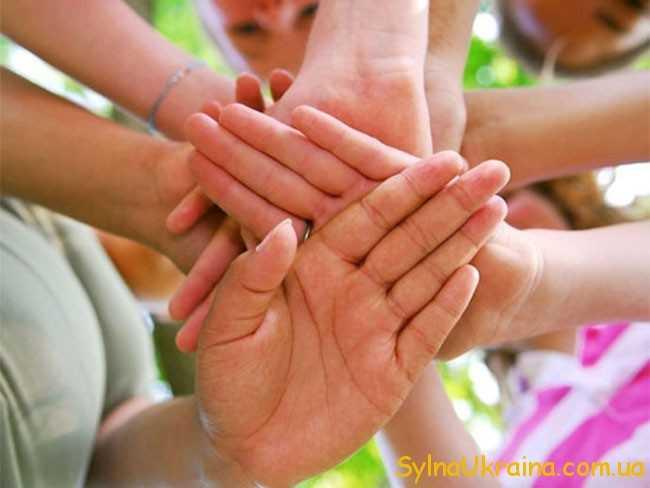 Всесвітній день боротьби за соціальну справедливість у суспільстві