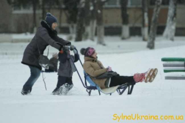 зимова пора!