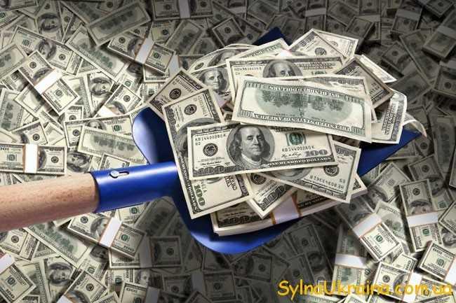 Гороскоп фінансів